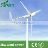 2000W 3 Blades Horizontal Axis Wind Turbine