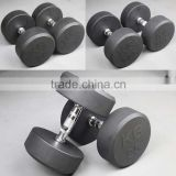 SK-901A dumbbell weight lifting spare parts for fitness equipment