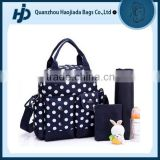 Multi-function Large Tote travel Baby designer Diaper Bag Set