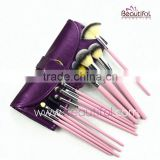 OEM/ODM wholesale high quality personalized Aluminum cosmetic original face makeup brush set