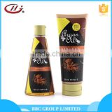 BBC Argan Oil Gift Sets Suit 003 Best selling natural moisturizing argan oil bath set body lotion and shower gel