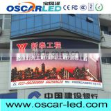 2 years warranty commercial led video wall screens supplier decorative wall screen p10 video outdoor led display
