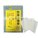 NewFine Chinese Manufacturer Supply Muscle Knee Ache Patches Plaster for Arthritis Pain Relief