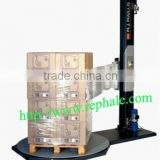 2012 New pallet film packing machine
