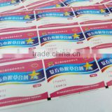 Coated paper laber&sticker/ hang tags/sticker/ barcode label/ labels