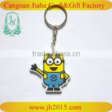 Promotional gift cheap custom fashion keychain rubber soft pvc key chain