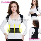 Adults Fitness Therapy Shoulder Belt Back Support