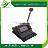 Factory direct price cheap a3 business card cutter