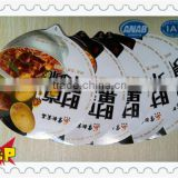 Favorites Compare Aluminum Foil Wrapper Paper/bag For Food/aluminum Foil Laminated Paper