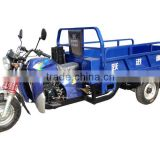 water cooling engine, 3 wheel motorcycle