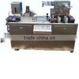 DPP-88 AL- PVC Mini Blister Packing Machine