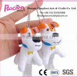 New design Lovely Fashion high quality Customzie Cheap Wholesale Plush toy Keychains Dogs