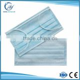 factory price 3-ply disposable medical face mask