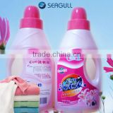 2013 best selling and nice raw material of detergent fragrance for laundry liquid and branded detergent.fresh flower
