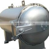 2012 hot sell Palm sterilization tank with good quality