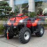 250cc ATV, Cheaper ATV For Sale, 250cc ATV