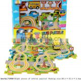 new products 2015 Electric Orbital Puzzle Cartoon bus puzzle plastic puzzle