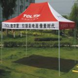 advertising tents,advertising gazebos,advertising canopies,advertising shelter,tent gazebos