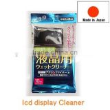 Japan Wet Wipes ' SW ' ( lcd display lcd screen Cleaner ) 24sheets wholesale