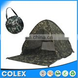 camouflage pop up tent Portable Fun Pop Up UV Beach Tent, fun camp tent