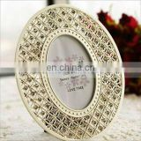 A0198 Gorgeous Silver Tone Crystal Accented Oval Latest Photo Frame