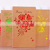 new design happy birthday handmade greeting card with rose flower birthday greeting card