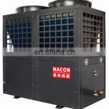 commercial high efficiency air to water heat pump for central heating radiator floor heating system