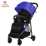 Two Way Push Baby Stroller