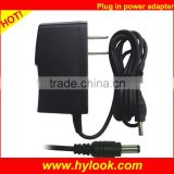 12V 1A AC Power Adapter For Mx860 Mx870 Mx830                                                                         Quality Choice