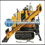 for civic construction use, hydrailic, crawler type HFDP-20 construction drilling machine