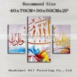 Top Skills Artist Handmade Top Quality Abstract Colorful Islam Calligraphy Oil Painting On Canvas Arab Calligraphy Decoration