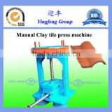 Glazed steel tile roll forming machine/roof tile machine