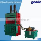 Waste cardboard recycling machine for recycling industry