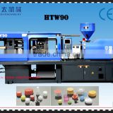 90 ton small injection molding machine bottle cap making machine