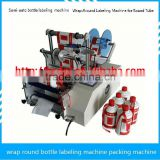 Semi-auto round bottle self-adhesive labeling machine for round glass bottle/jar labeling semi-auto easy operate packing machine