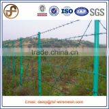 China supplier single /double wire , 4 point strand barbed wire / security fence (factory direct)