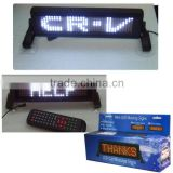 5V/12V+Black plastic frame+ Remote control&PC sofoware communication+ Semi-outdoor+Front&Rear window+W Co.+LED car display board