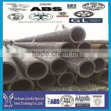 Manufacturer preferential supply 1.7030 alloy steel pipe