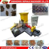 Hot sale pet food extruder for fish ,cat and dog animals