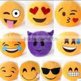 emoji plush stuffed toy/Emoji Smiley Emoticon Round Cushion Home Pillow Stuffed Plush Soft Toy