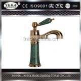 Antique Style Wall Mount Kitchen Faucet Mixer Taps Cross double Handle Swivel Spout