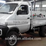used dump truck mini small self dump truck for sale
