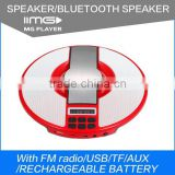 M-0321 Mini Stereo Bass SD USB Speaker TF Card UFO Double Loudspeaker Wireless Bluetooth Speaker