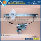 Auto window regulator, car electric window lifter