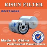150-1105020A Automotive Spin-on Diesel Oil Filter form farm equipments