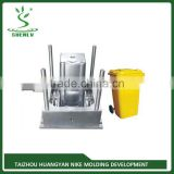 China Latest best selling and low price professional plastic kids trash can injection mould