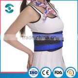 Magnetic Posture Corrector Medical Back and shoulder Support Belt
