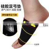 Plantar Fasciitis Cushion Flat Foot Arch Support with Comfort Gel Cushions Orthotics Massage Flat Feet Pad #JZ011