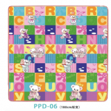 Kids Carpet Play mat