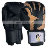 Top quality leather training gloves with printing